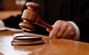 Покарання недобросовістних ліцензіатів