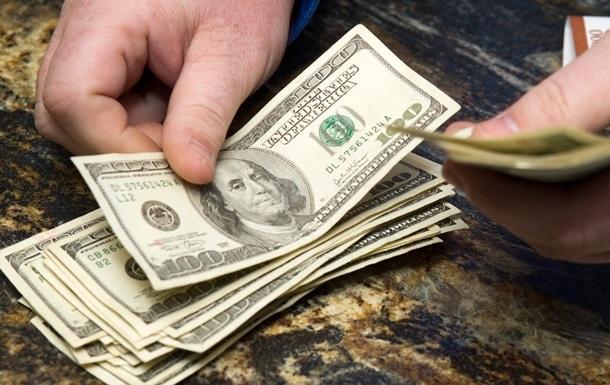 Дата надходження валютної виручки