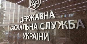 Позиція Верховного Суду щодо оскарження дій інспектора ДФС, які полягають у складанні протоколу про адміністративне правопорушення.